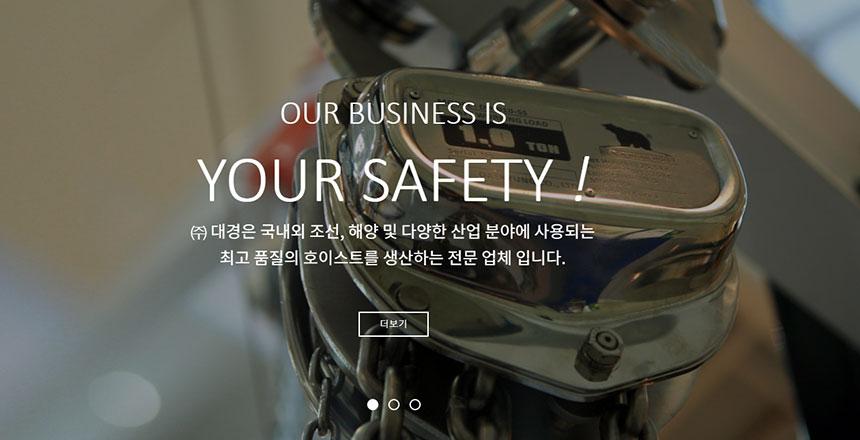 대경-회사소개1.jpg