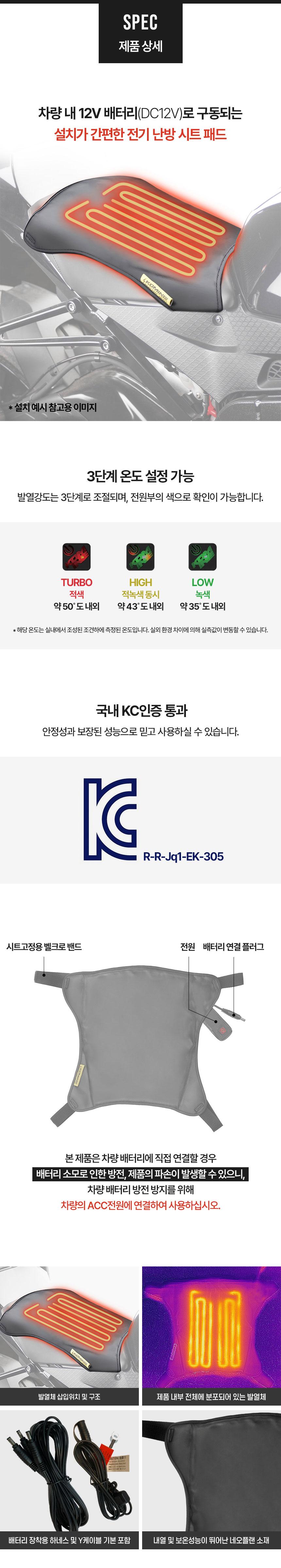 KOMINE_EK-305_spec.jpg