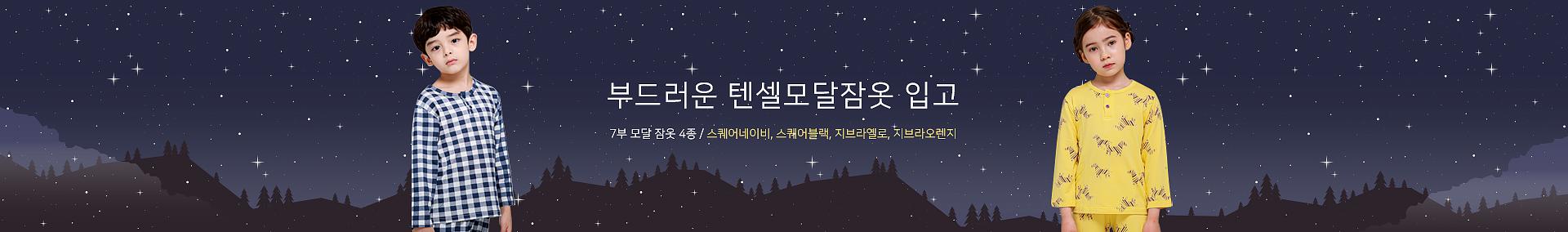 210610_line_banner.jpg