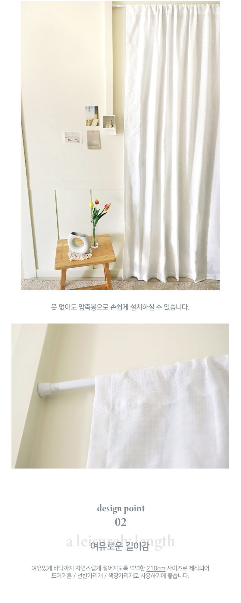 milk-white_04.jpg