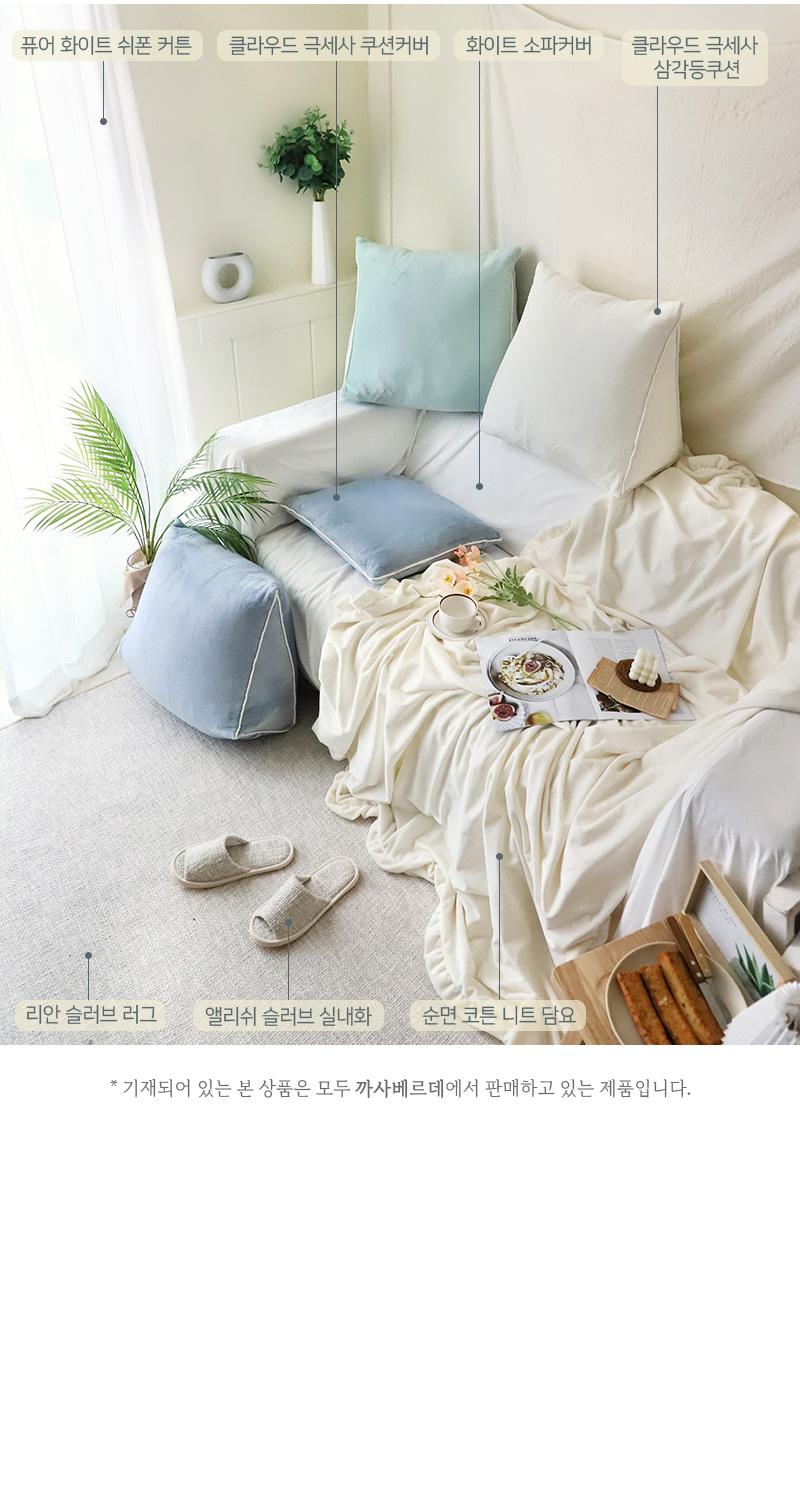 cloud triangle cushion_09.jpg