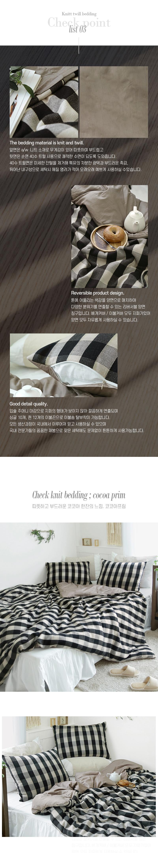cocoa02.jpg