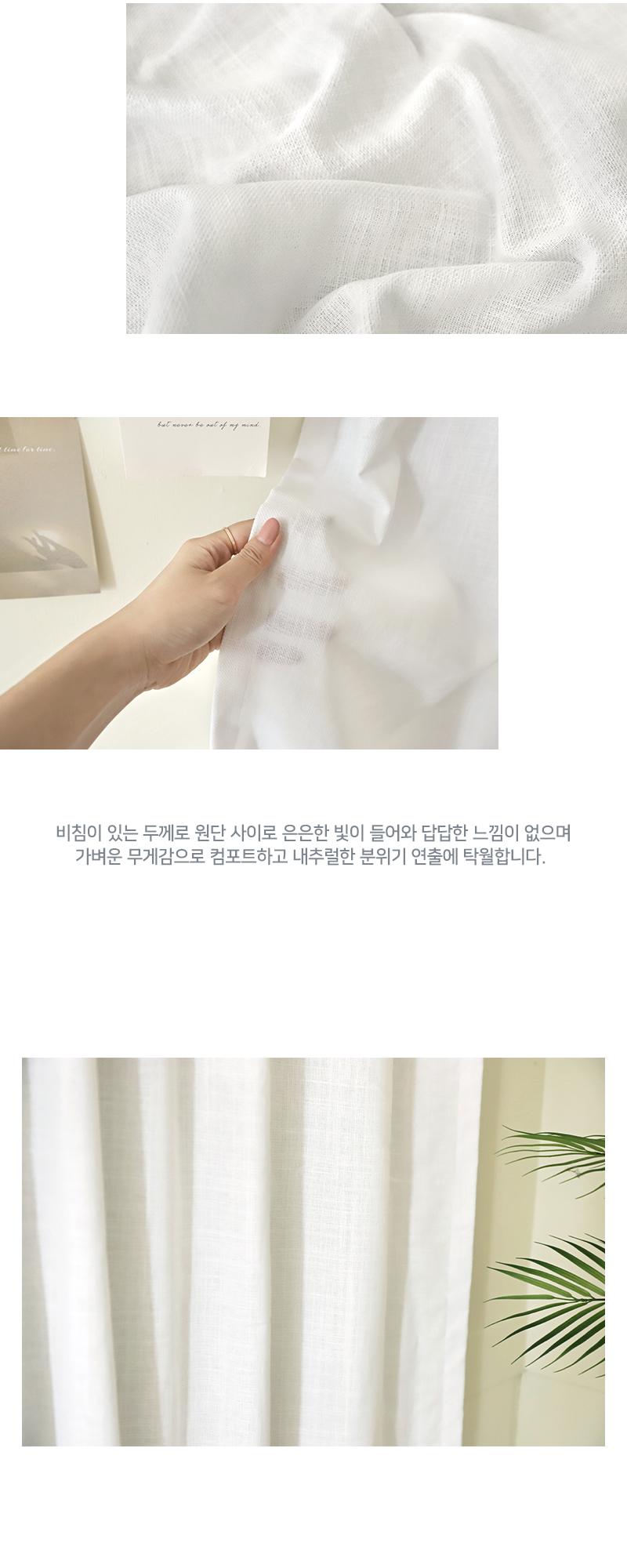 milk-white_06.jpg