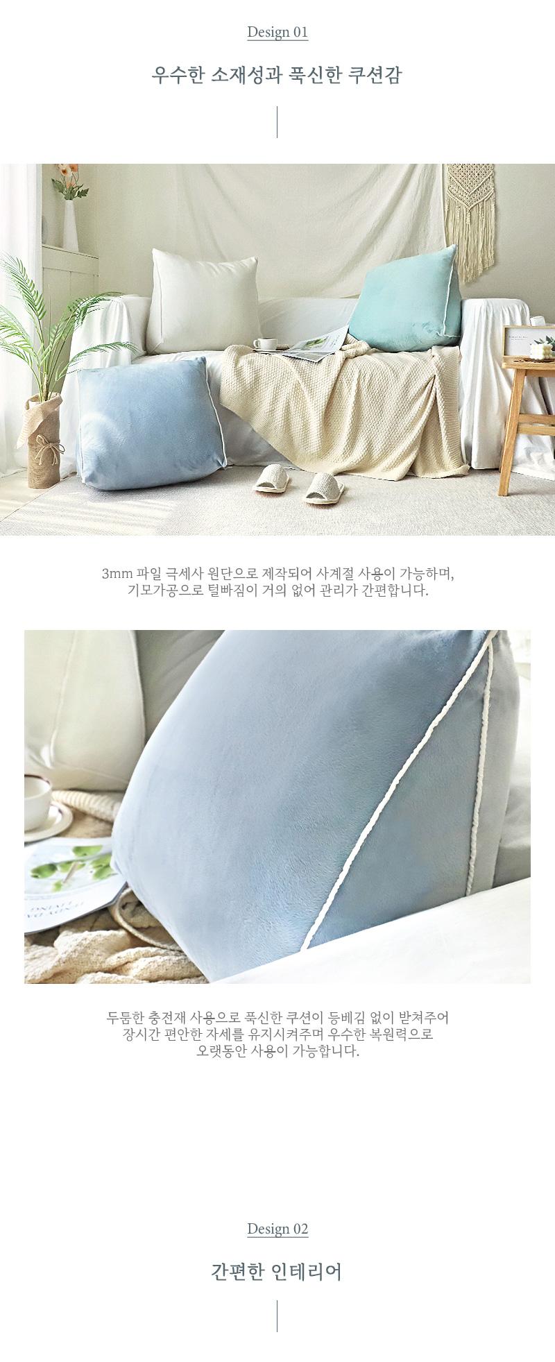 cloud triangle cushion_03.jpg