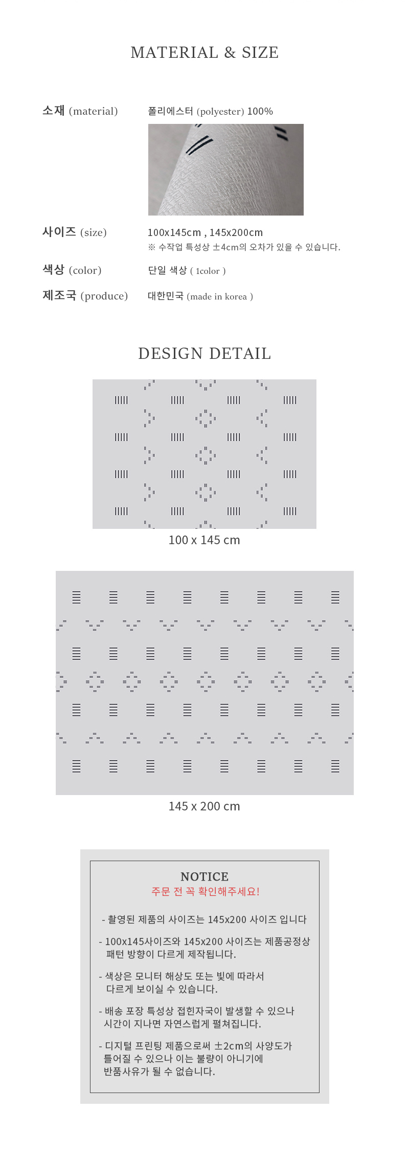 mud cloth_page2.jpg