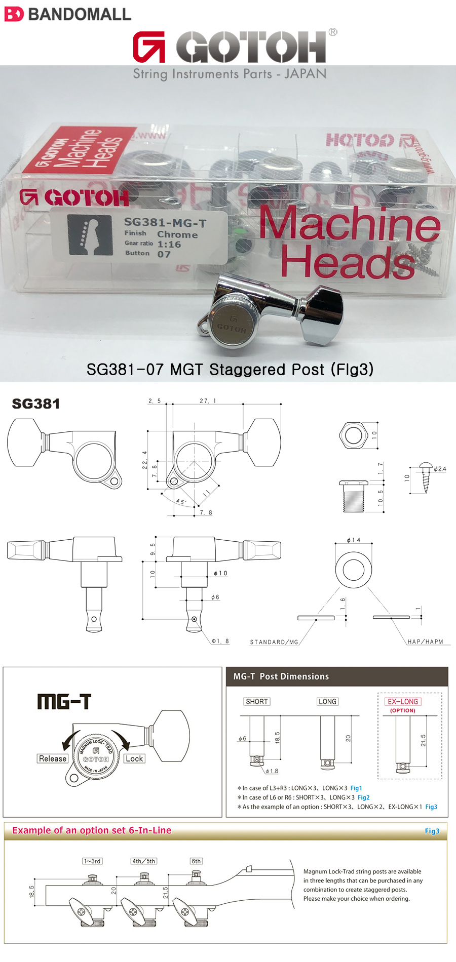 SG381 07 MGT Staggered chrome 상세 copy.jpg