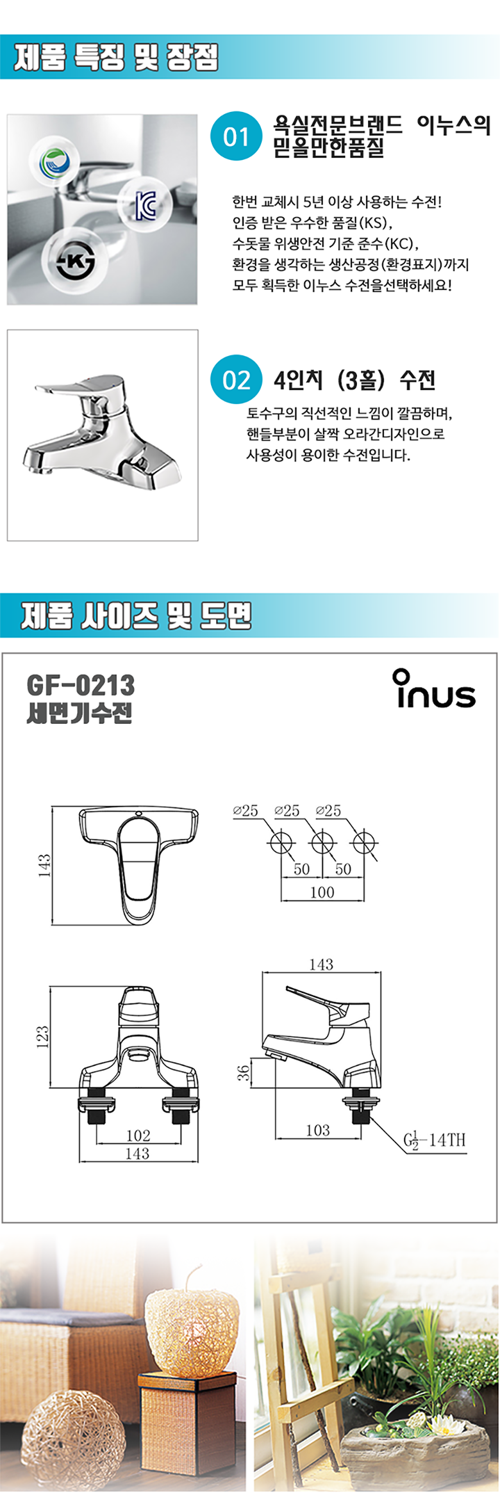 GF0213-720-2CP.png
