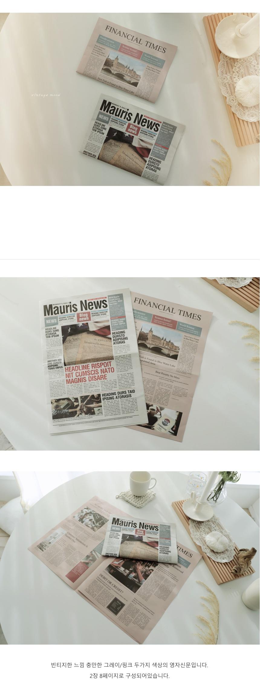 vintage_newspaper_02.jpg