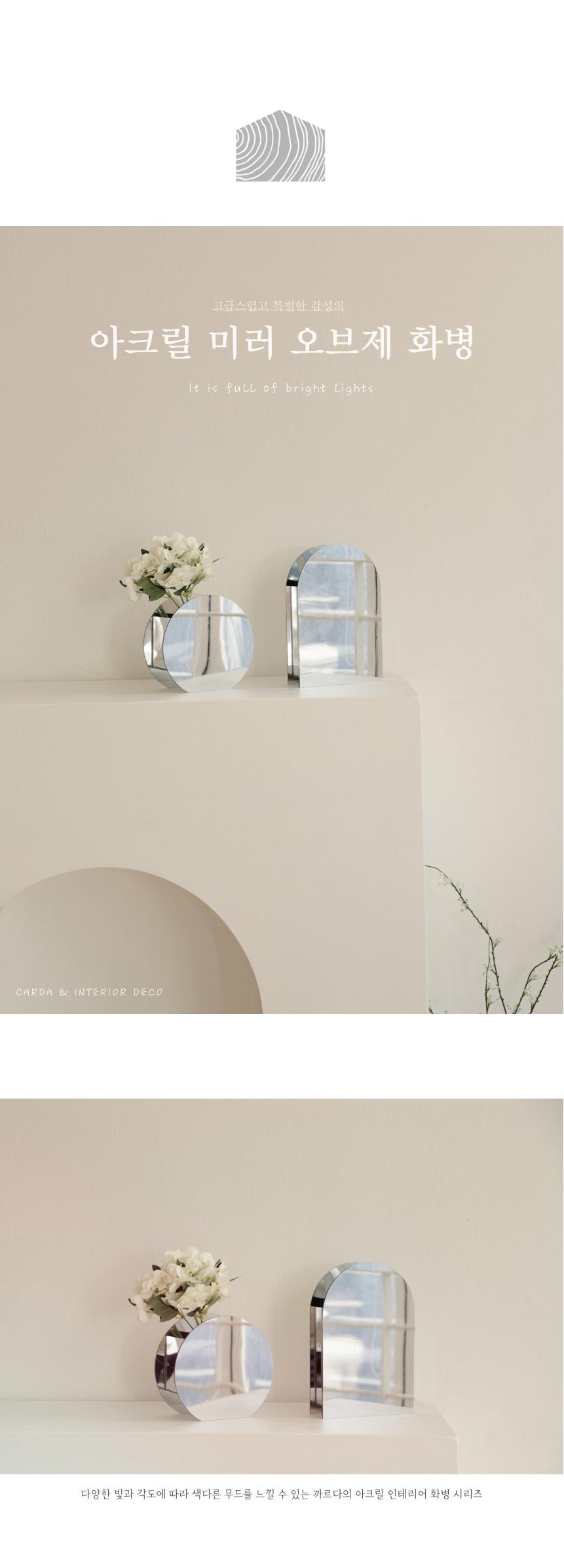 acrylic_mirror_vase_01.jpg