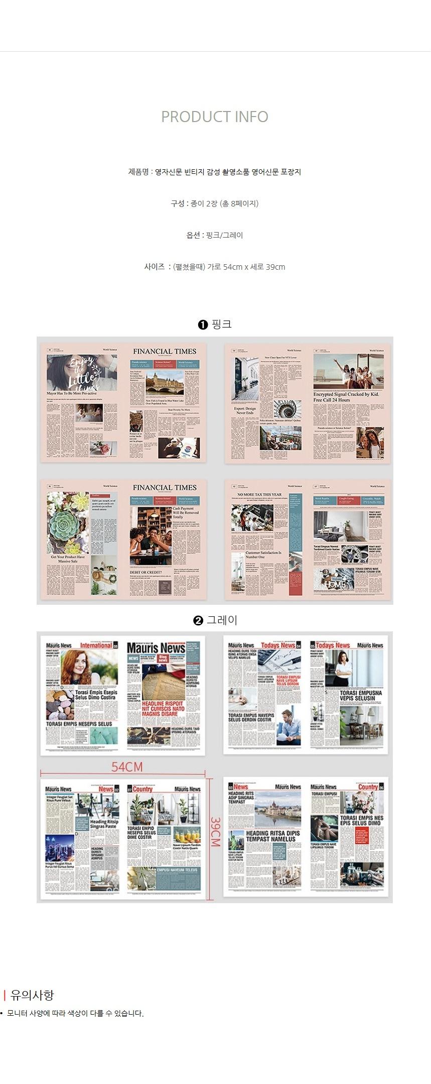 vintage_newspaper_07.jpg