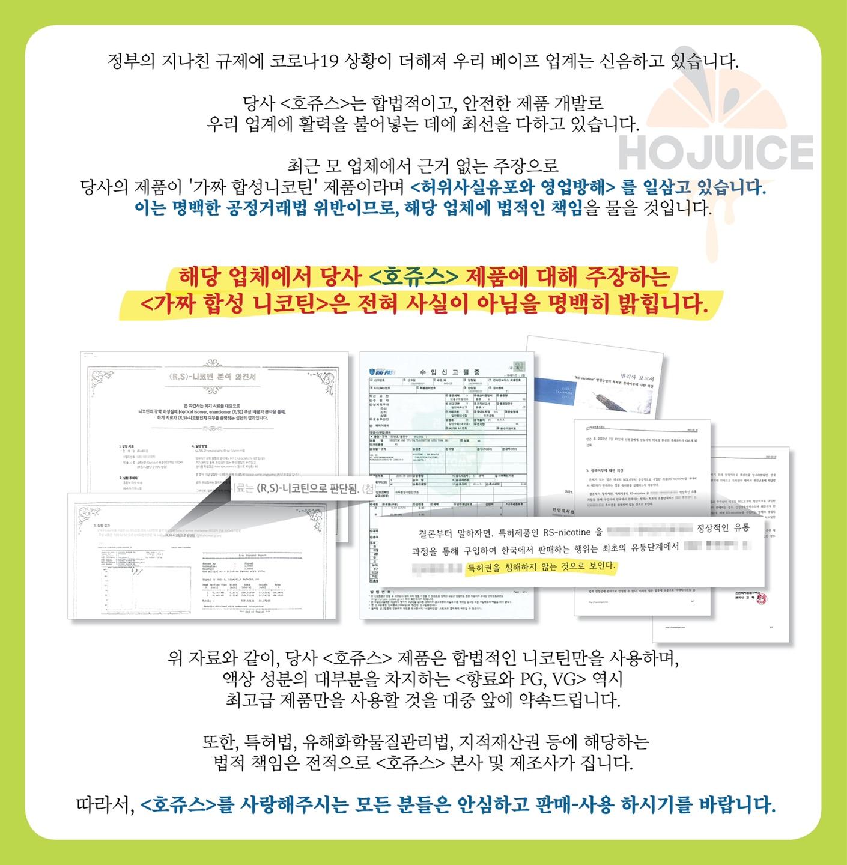KakaoTalk_20210405_095845272.jpg