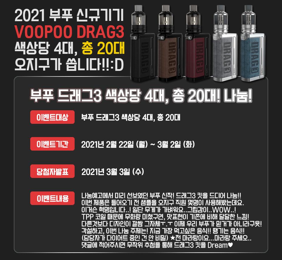 KakaoTalk_20210219_184654940_02.jpg