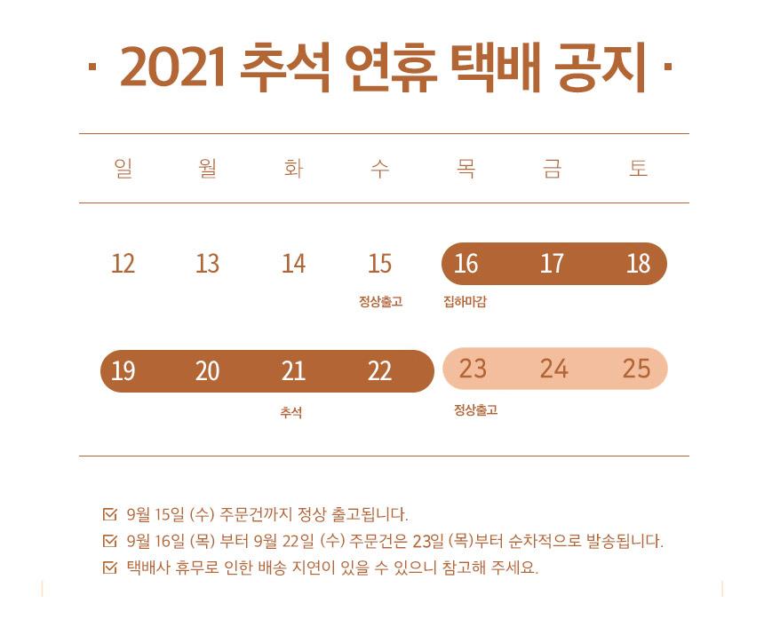 20210313_02.jpg