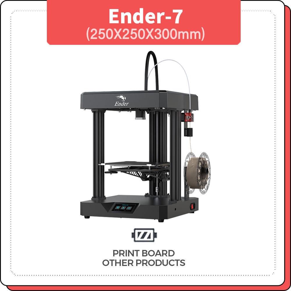 프린트보드 Ender-7 엔더7 Creality 3D프린터