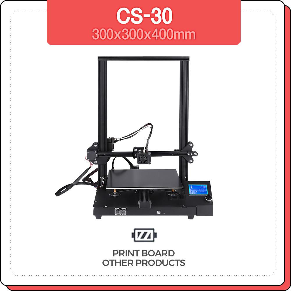 프린트보드 DIY 3D 프린터 CS-30 (300x300x400)