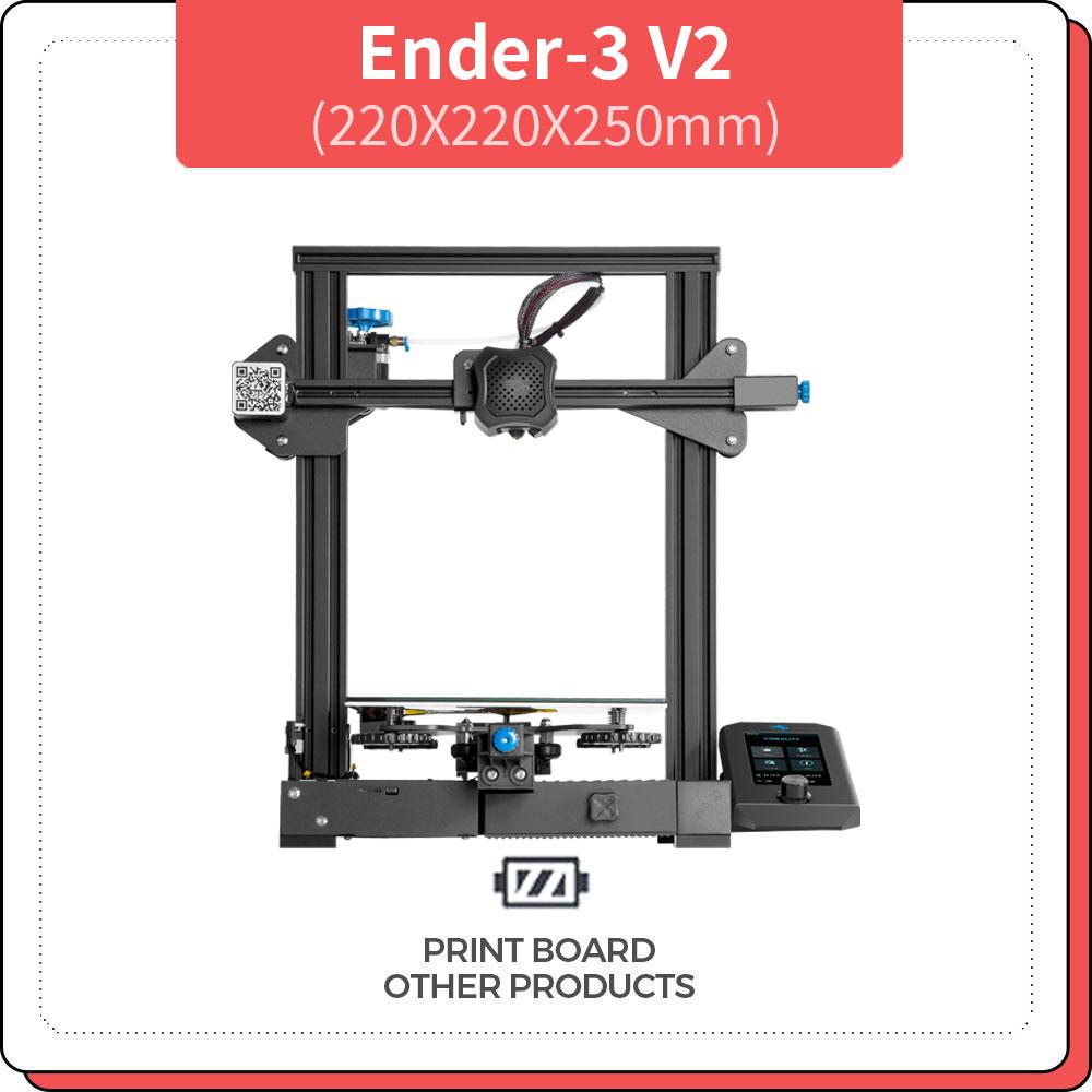 프린트보드 Ender-3 V2 3D프린터 DIY키트 엔더3 V2