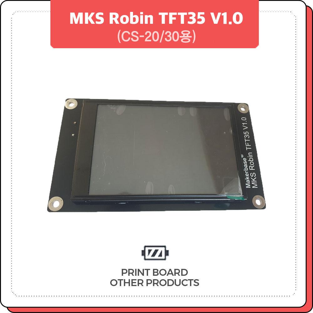 프린트보드 MKS Robin TFT35 v1.0 터치스크린 (CS-20/30용)