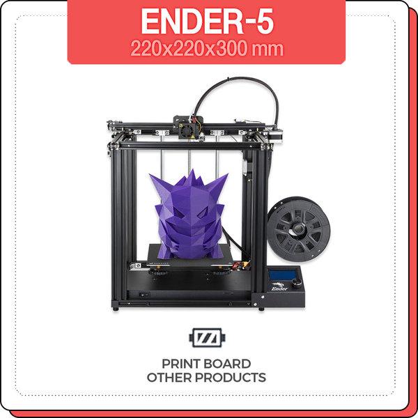 프린트보드 DIY 3D프린터 엔더5 Ender-5 교육용 가정용 입문자용
