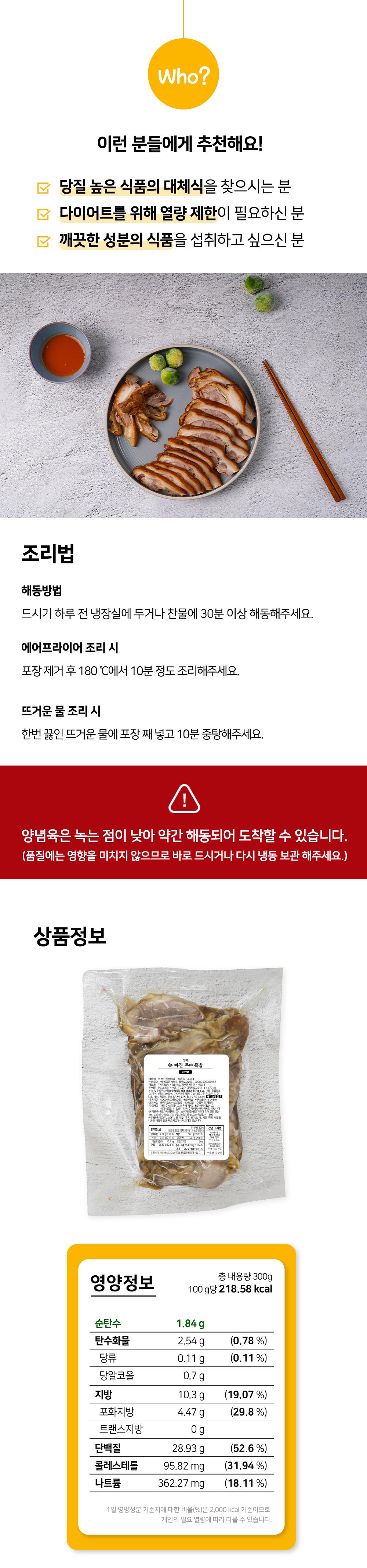 무뼈,매콤족발4.jpg