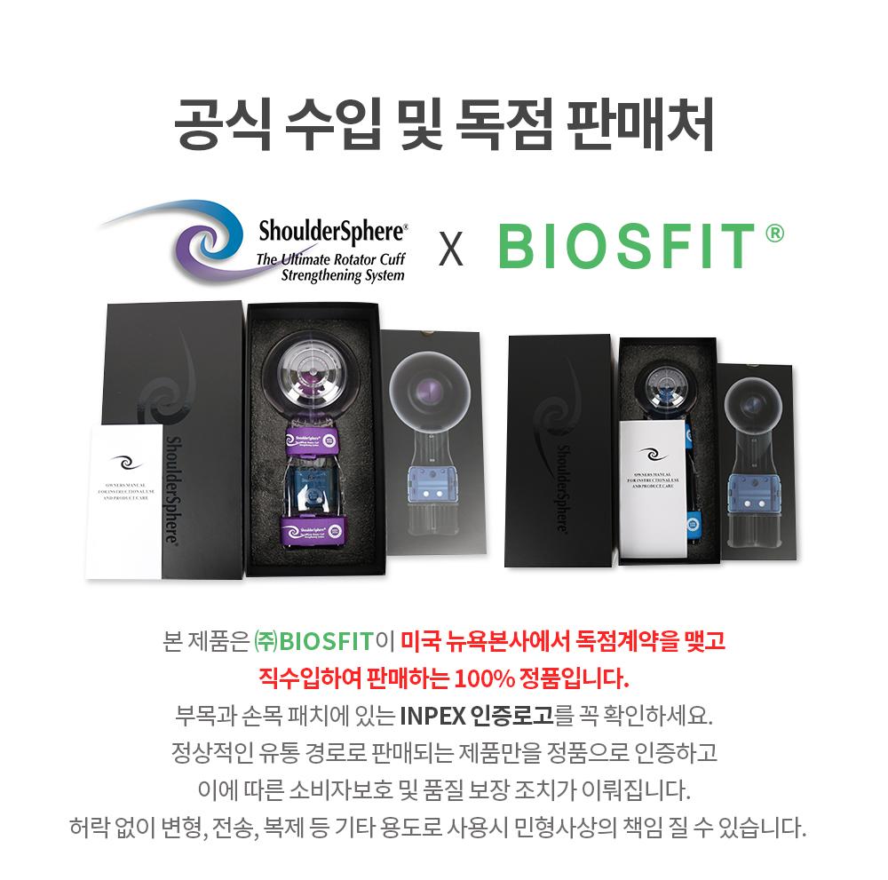 biosfit_27.jpg