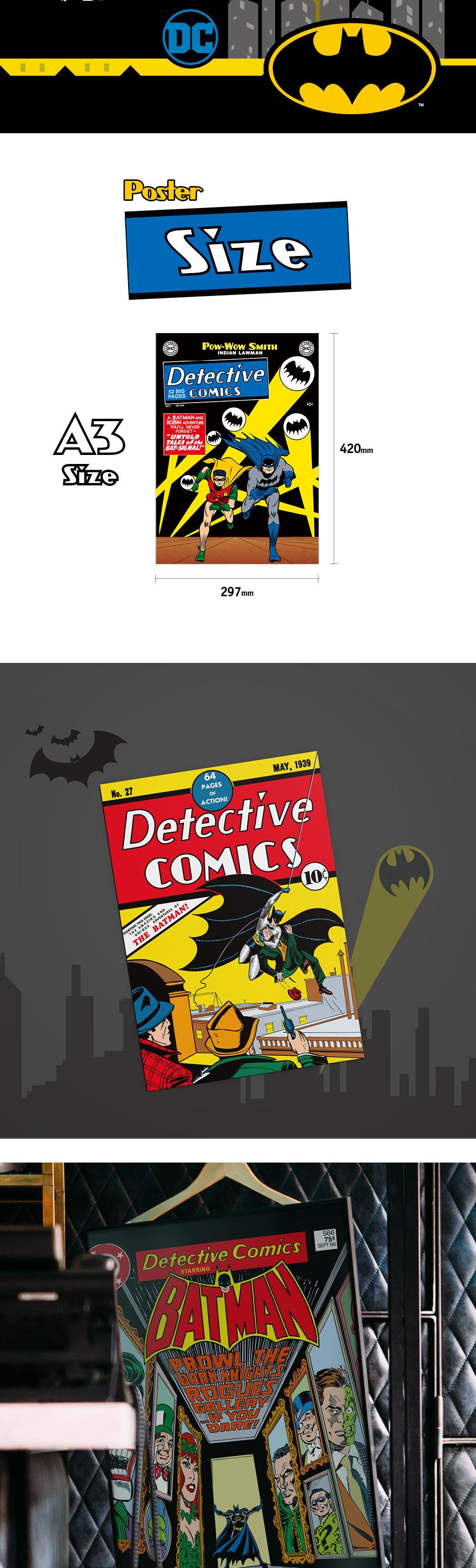 DC코믹스 인테리어 포스터_배트맨_03.jpg