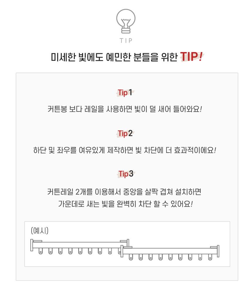 09_tip.jpg