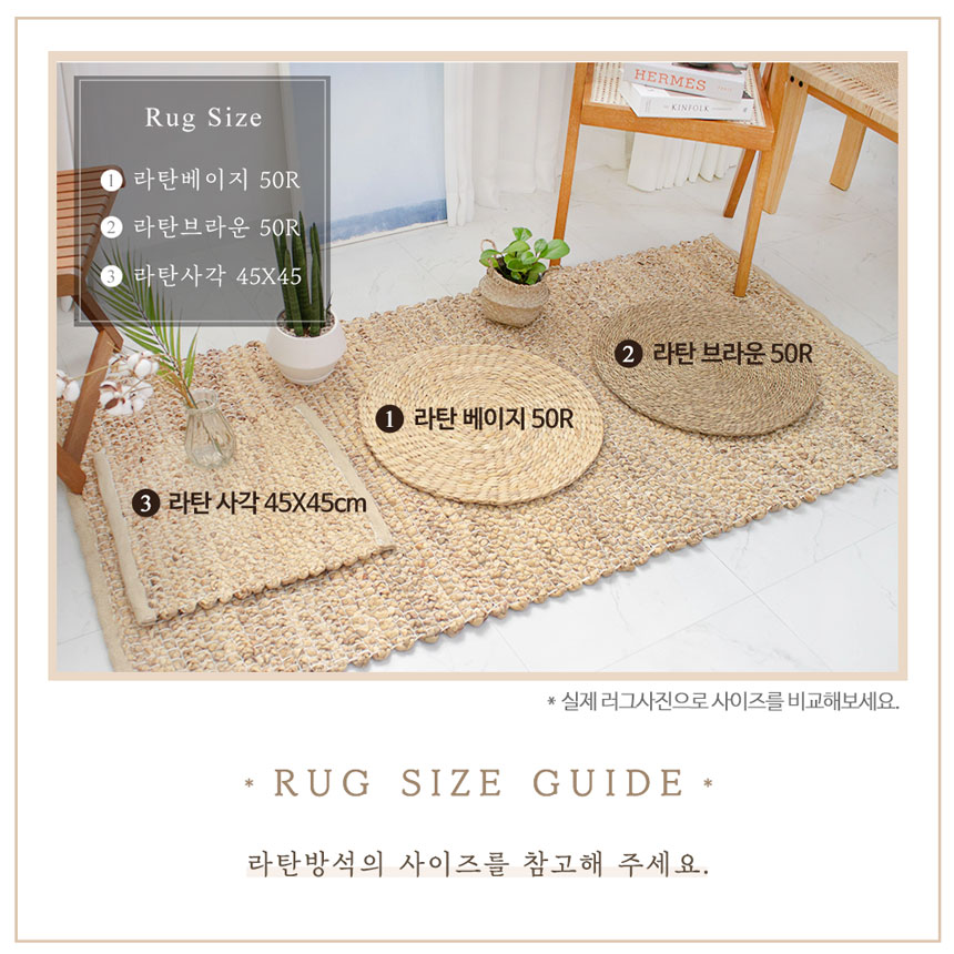 04_size_guide.jpg
