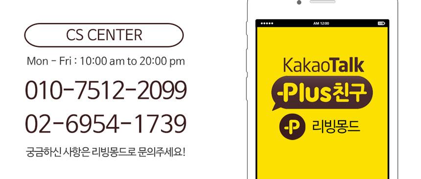 13_customer_center.jpg
