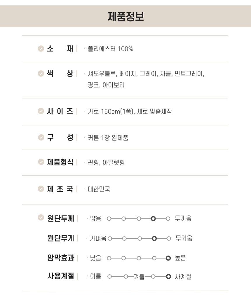 13_information.jpg