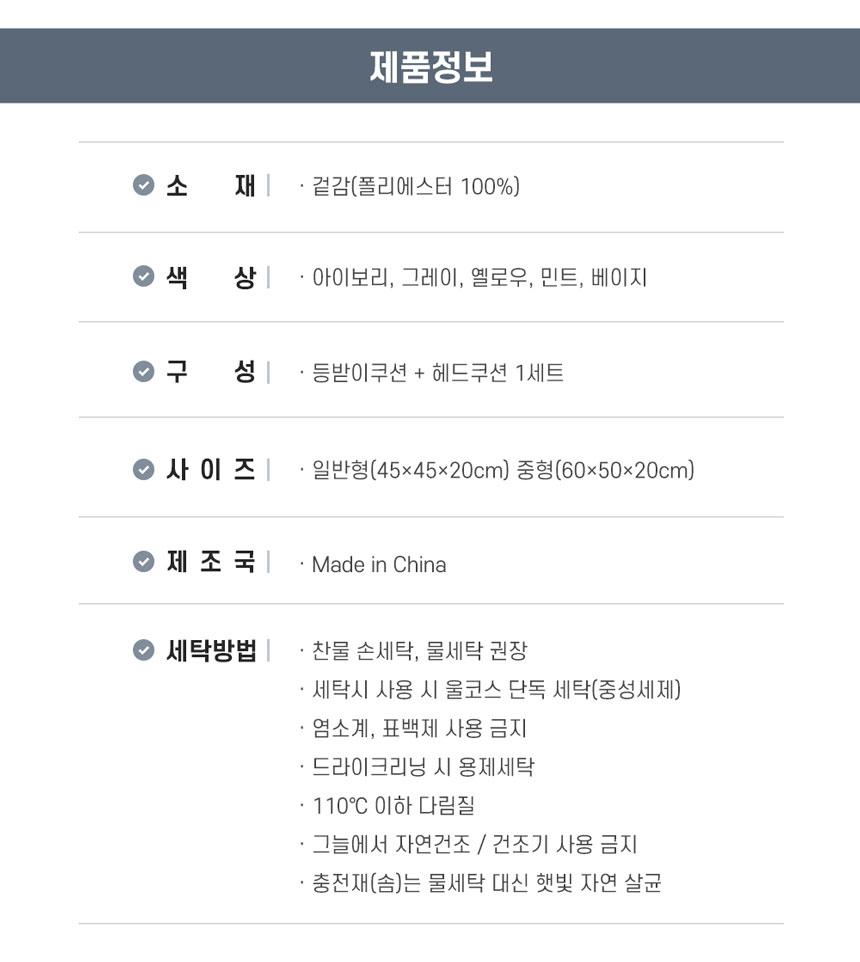 10_information.jpg