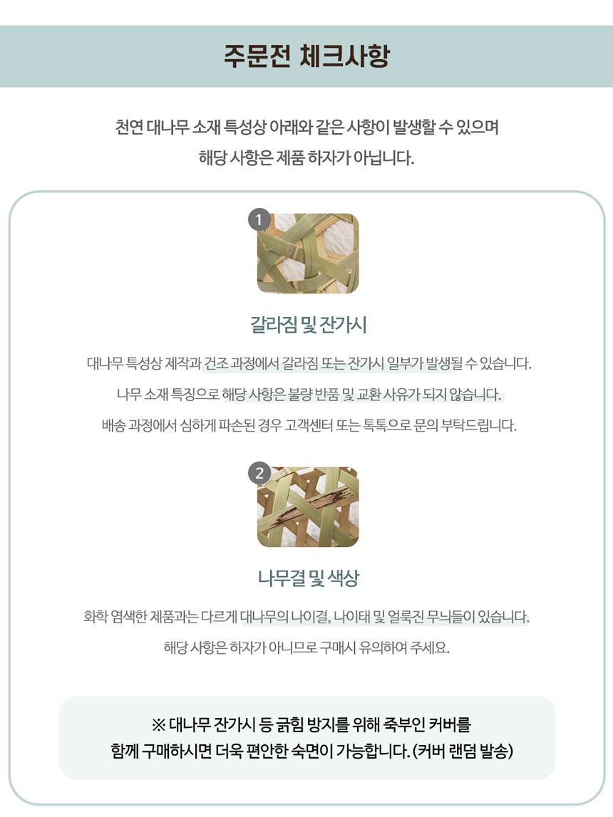 05_notice.jpg