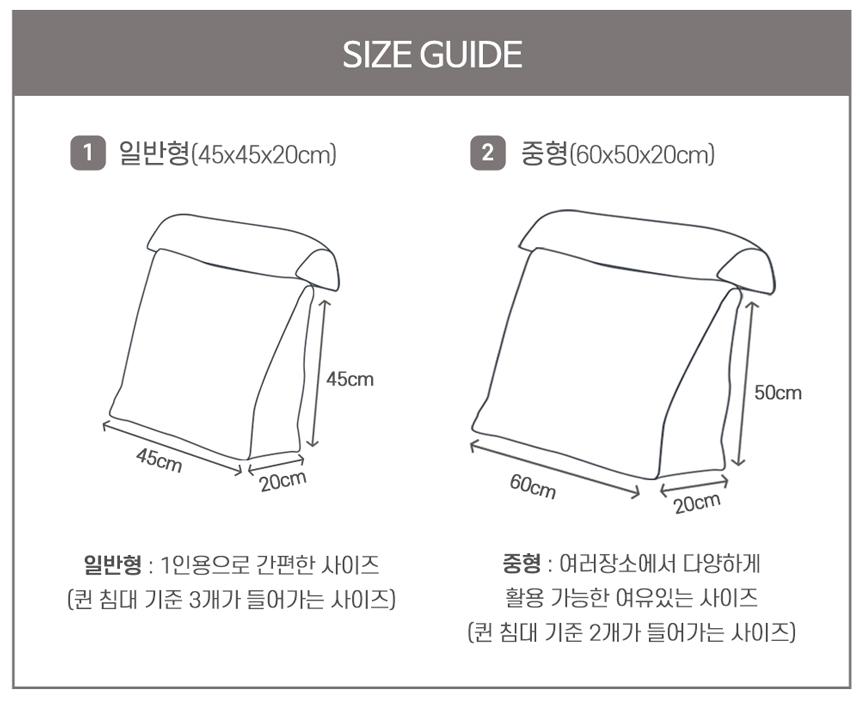 09_size_guide.jpg