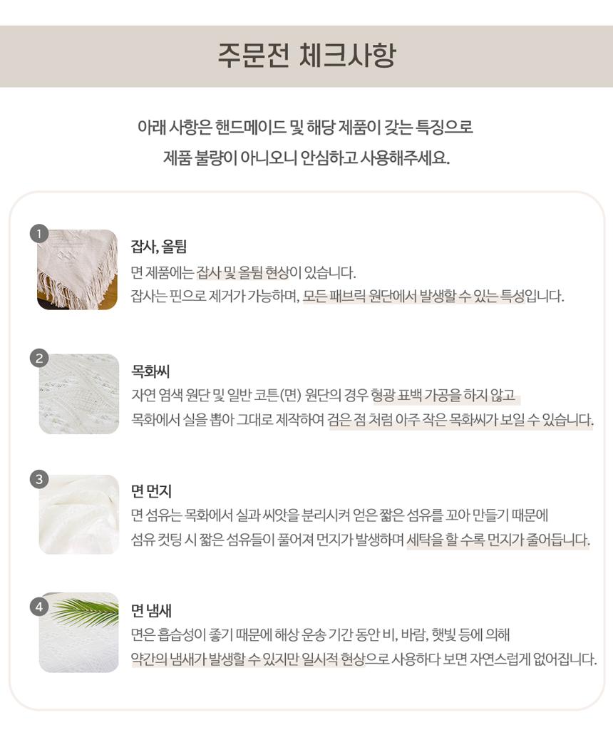 09_notice.jpg
