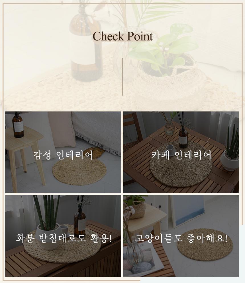 02_checkpoint.jpg