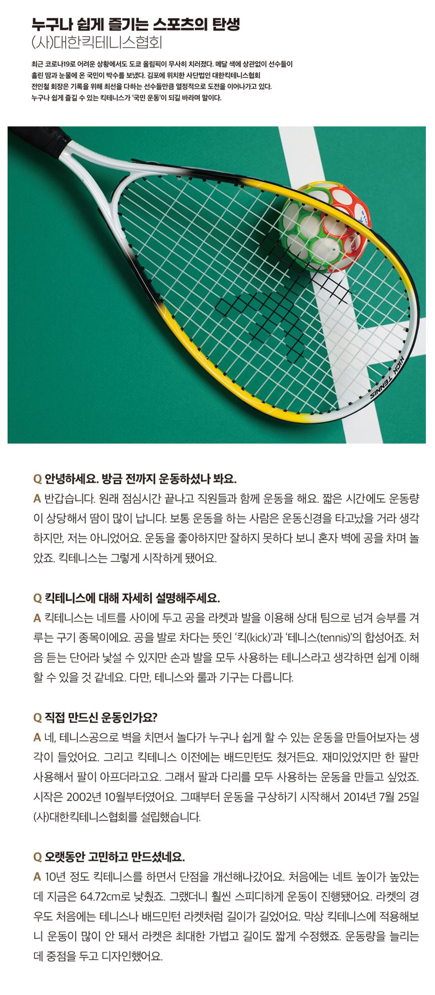테니스1.jpg