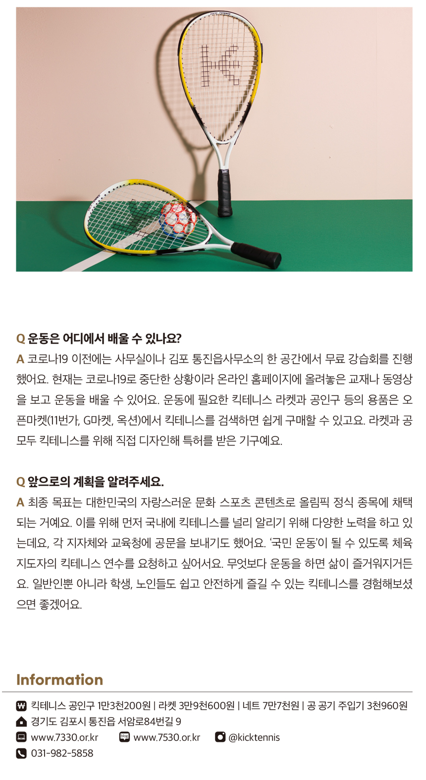 테니스3.jpg