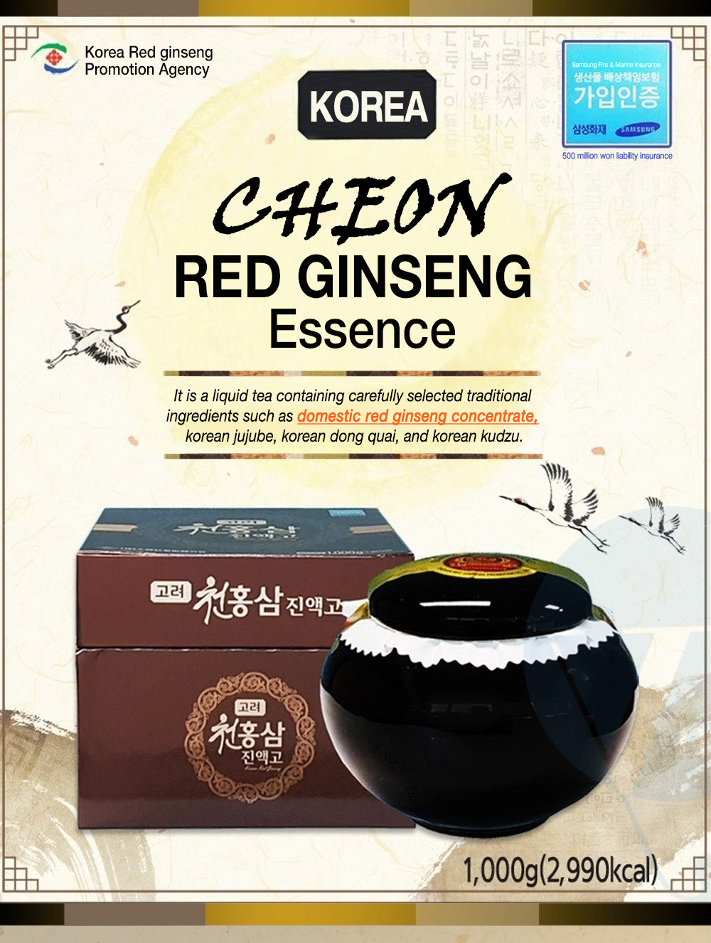 Saponin 6 Years Red Ginseng Root 100