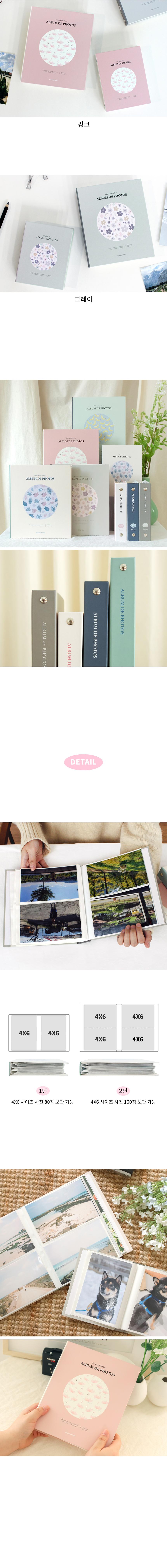 비팬시 4x6포켓식앨범 사진앨범 미니앨범3,200원-비팬시디자인문구, 앨범/레코드북, 포켓앨범, 패턴바보사랑비팬시 4x6포켓식앨범 사진앨범 미니앨범3,200원-비팬시디자인문구, 앨범/레코드북, 포켓앨범, 패턴바보사랑