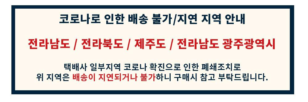 2021_09_notice.jpg