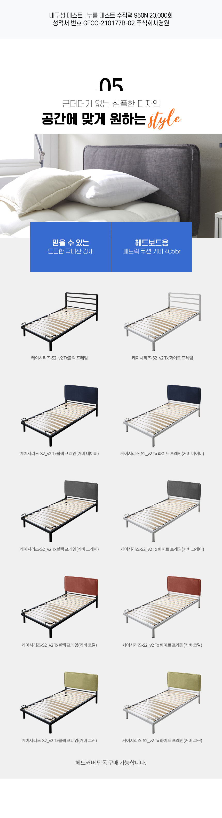 new_daybed_c06.jpg