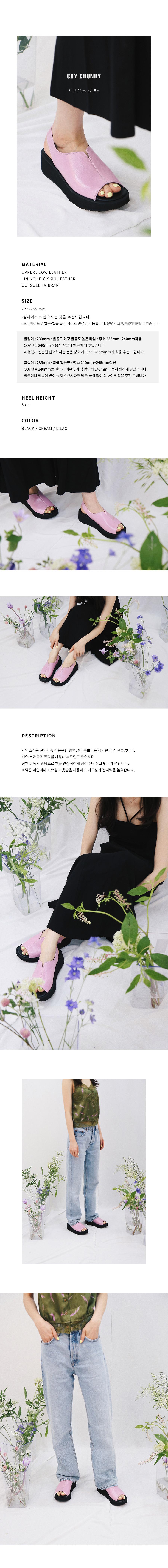 coy_chunky_lilac_02.jpg