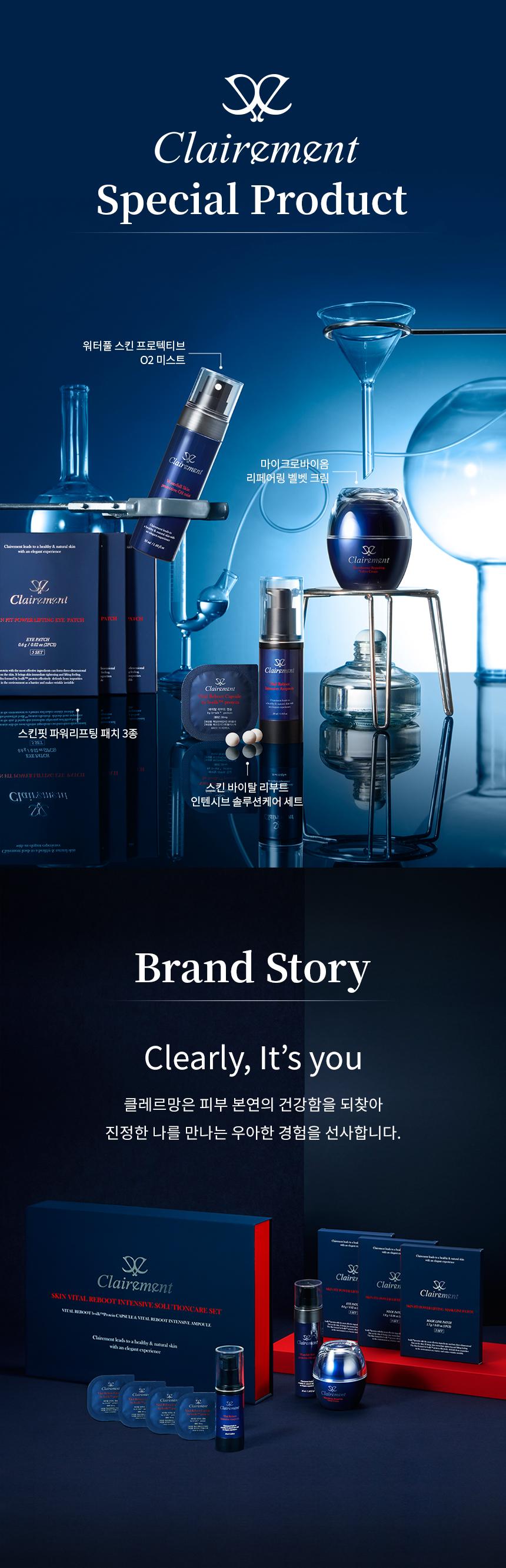 _clairement_9_brandstory_.jpg
