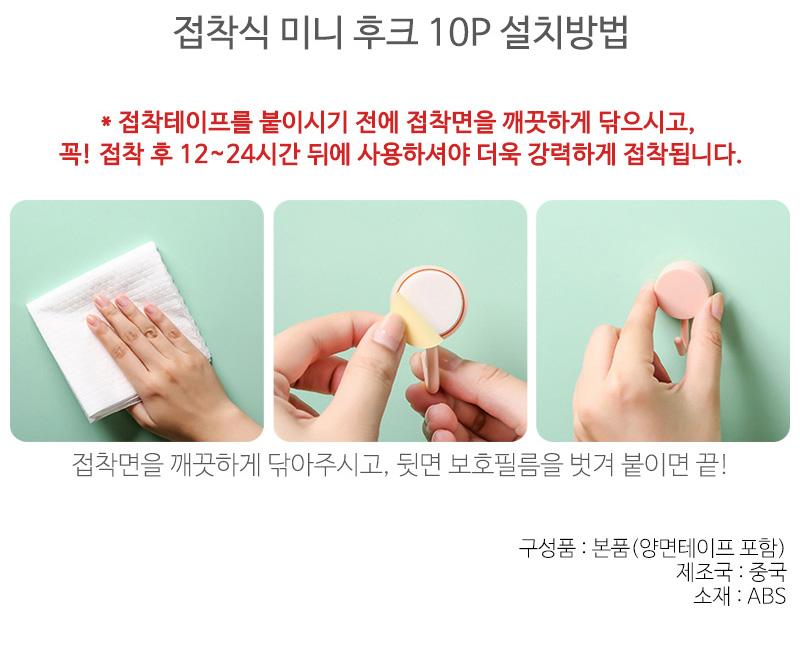 mini_hook_10p_05.jpg