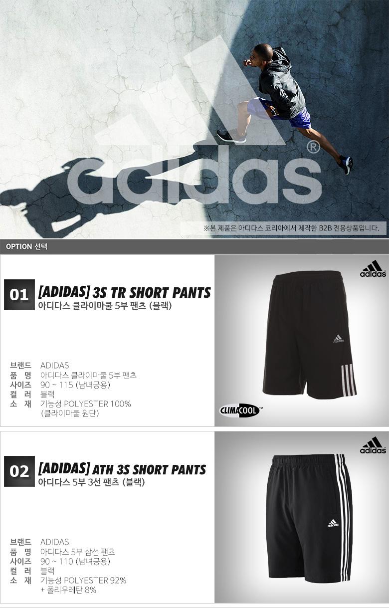 adidas_BI4517_D79258_thumbnail.jpg